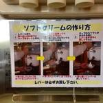 レストラン川長 - ブッフェ台 2017/03/04