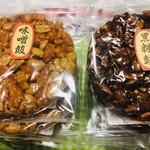とらや菓子工房 - 料理写真:味噌鼓、黒糖鼓