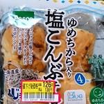 イオン - 料理写真:ゆめちから入り塩昆布チーズパン136円