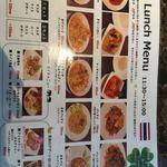 タイレストラン タニサラ - ランチメニュー