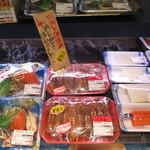魚忠 - 料理写真: