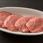本日の赤身肉
