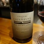 とり口 - 赤ワイン