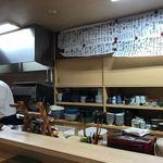 和食 小ぐり - カウンター