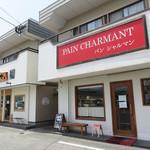 パン シャルマン - お隣は、『津田屋流 豊前裏打会』系の美味しいうどん屋さん『高浜や』です。