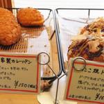 パン シャルマン - 自家製カレーパンは人気ということで買いです。 外側サクサクで生地はもちもち、カレー餡はフルーティな甘味が特長のカレーパンでした。