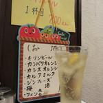芽瑠辺 - ハイボールは通常450円ですが、食事を頼む場合は最初の一杯のみ200円だそうです。