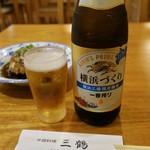三鶴 - キリンビール中瓶 600円