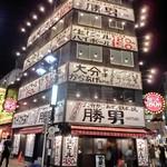 渋谷道玄坂一丁目応援団 大分からあげと鉄板焼 勝男 - 周囲からひときわ目立つ外観