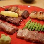 肉もつ 土穂 -