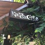 カンダコーヒー -