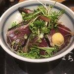 藁焼きと四国料理88屋 - 鰹の藁焼き丼