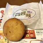お菓子の日高 - 料理写真:
