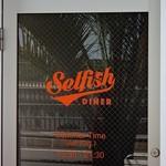 SelFish Diner - 入口