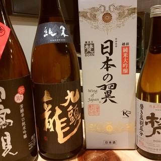 日本酒にも特化したお店