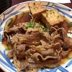 85977485 - ふーみん(牛肉と揚げ豆腐のオイスターソース煮定食)