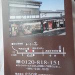 85978110 - 太宰府天満宮