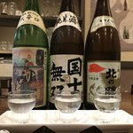 生駒 - お通しは日本酒3種の飲み比べ