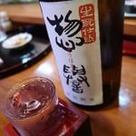 彩旬 - 惣誉生もと特別純米740円