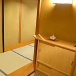 游水亭 いさごや - 客室1