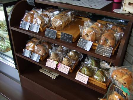 みぃ・ベーグルカフェ&ナチュラルマーケット 前橋吉岡店 【ファクトリー&カフェ】>