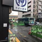 そばの神田東一屋 - 神田 バス