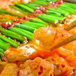 龍馬 - もつ鍋~塩・辛みそ~二人前より(牛テールでだしをとっています。)