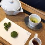 つぼ市製茶本舗 -