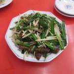 成光 - レバニラ炒め