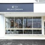 ミルキークラウン -