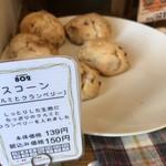 ベーカリー ハチマルニ - 買ったパンたち(2018.5.17)