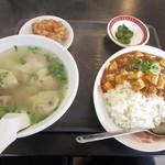 楊友雲吞 - ワンタンセット・麻婆飯