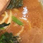 らー麺 家道 - ズームイン(°∀°)