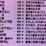 よこた手打ちうどん店 - 2011.7.9日(土)12時訪問 男は黙ってかけ大 450円 めっちゃ大盛り\(^o^)/若女将がベッピンです