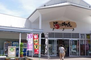 市場食堂 鶴の港 - 「活お海道」内にある市場食堂です