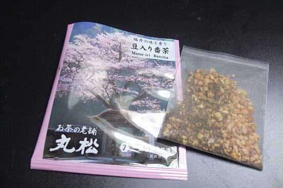 お茶の老舗 丸松 プリズム福井店