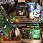 有機野菜食堂 わらしべ - 有機野菜販売