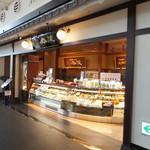 鈴波  - セントレア4階 お店外観 手前は物販スペース