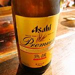 まんてん - 瓶ビール(中)
