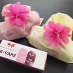 ニュー雅生 - 料理写真:ケーキ写真