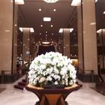 パークサイドダイナー - 帝国ホテルロビーのお花
