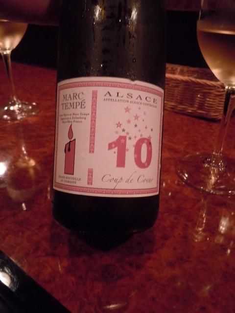 Antic Wine - ◆ドメーヌ・マルク・テンペ/クー・ド・クール(ひとめぼれ)