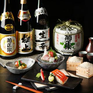 日本酒は創業350年以上の歴史をもつ「菊正宗酒蔵」から直送
