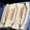 カツサンドイッチ専門店 サピド - 料理写真:カツサンド330円
