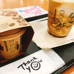 スターバックス・コーヒー - コーヒー・クリームとフラペチーノ