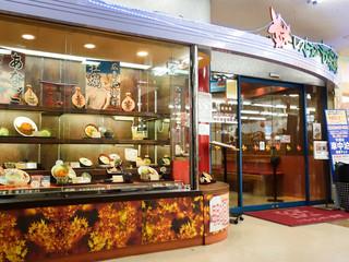 宮島サービスエリア(上り線)レストランも味路 - レストラン も味路さん