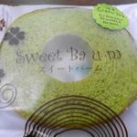 スイート バーム - 料理写真:スイートバームの抹茶
