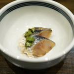 魚魯こ - 鰊の山椒〆