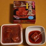株式会社 あさひ - 料理写真: