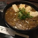 86017713 - 牛肉とお餅のカレー(¥1167)